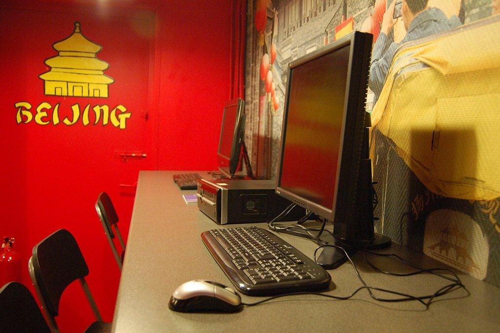 Зал Пекин