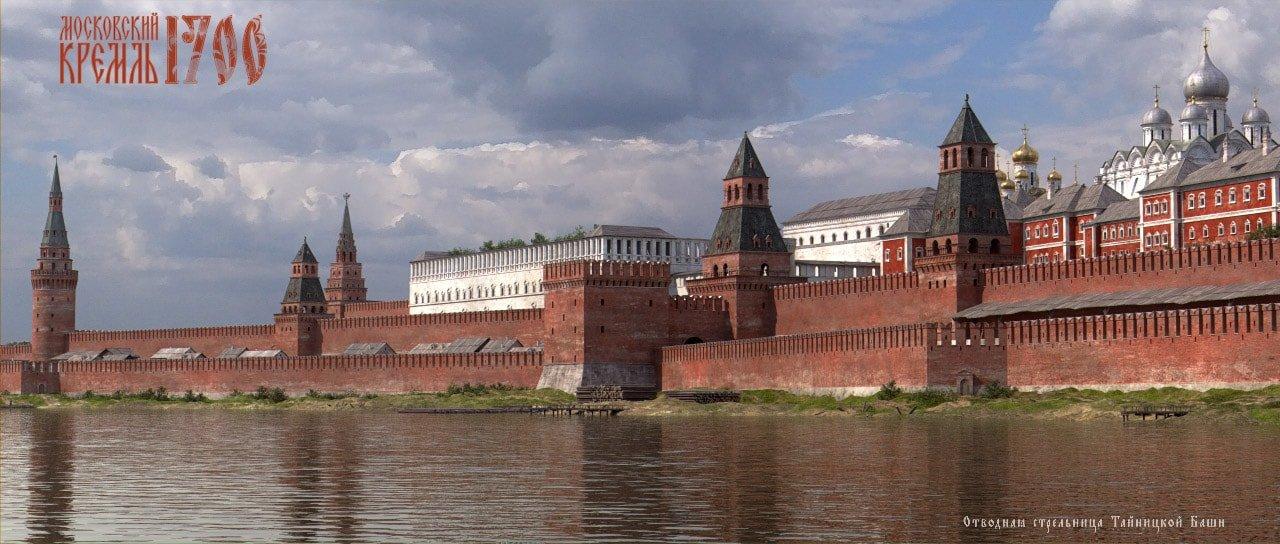 Кремль 1700 года