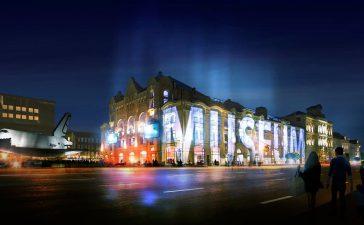 Музеи Москвы, которые стоит посетить каждому