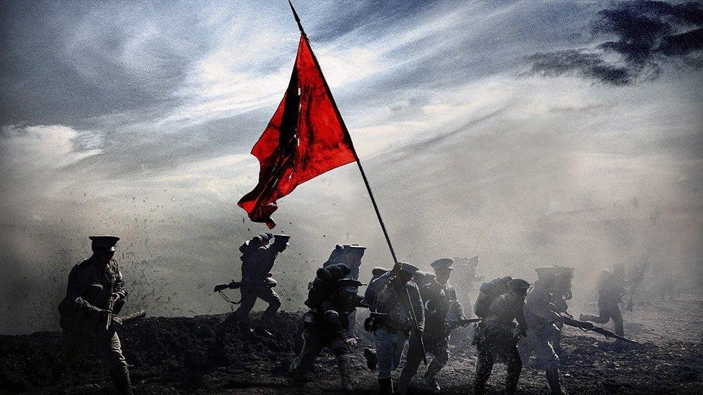 Падение последней империи