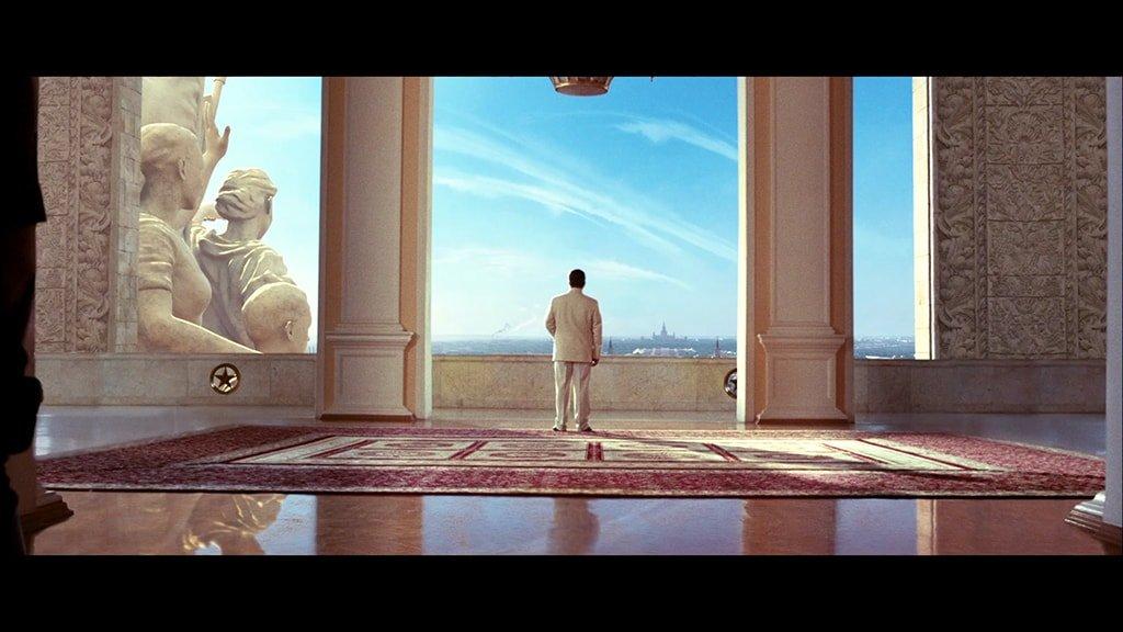 Вид из Дворца