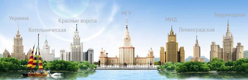 Все советские небоскребы