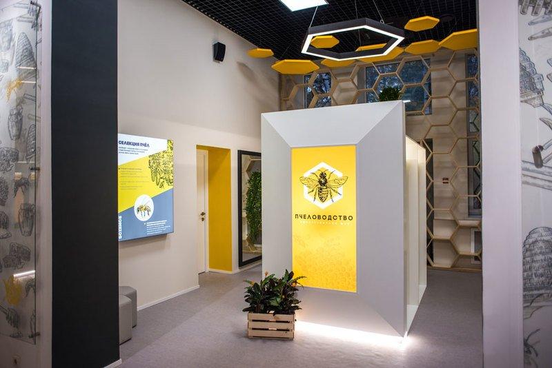 Интерактивный музей пчеловодства