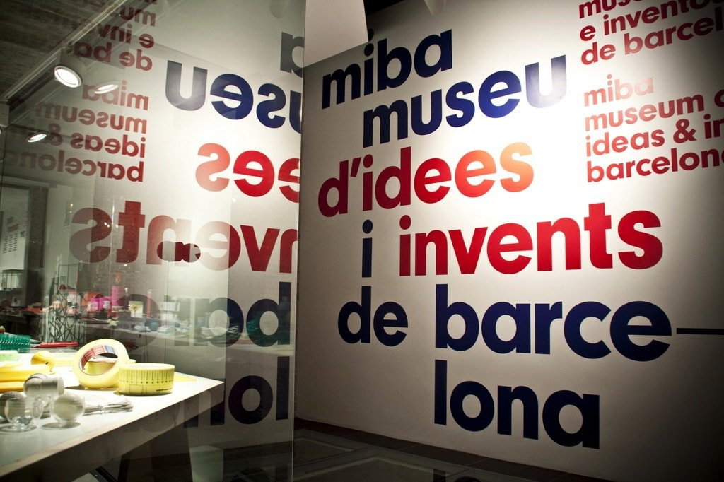 Музей Идей и Изобретений