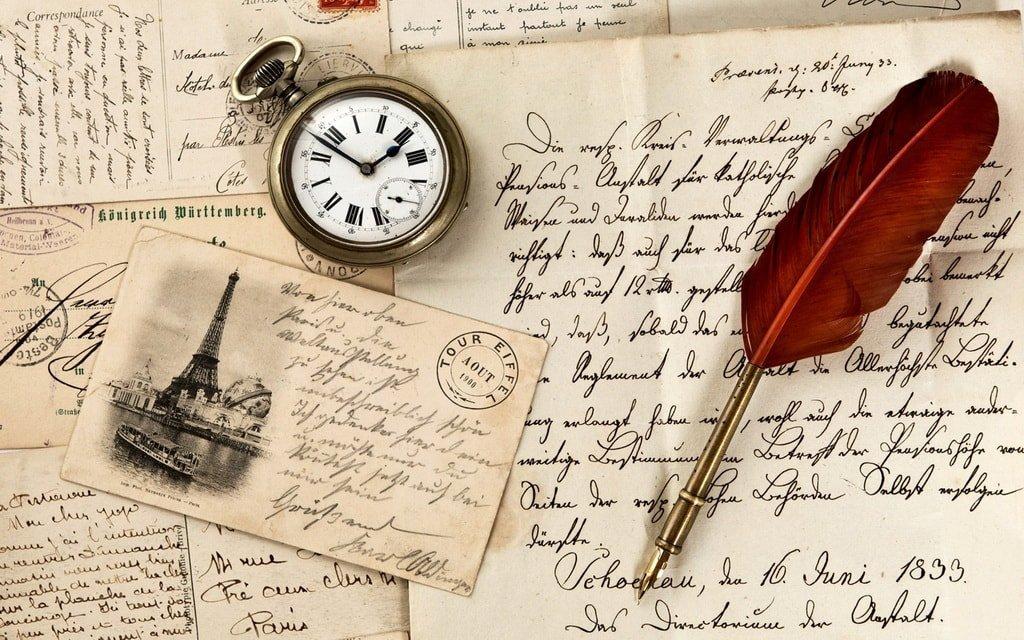 Музей писем и рукописей