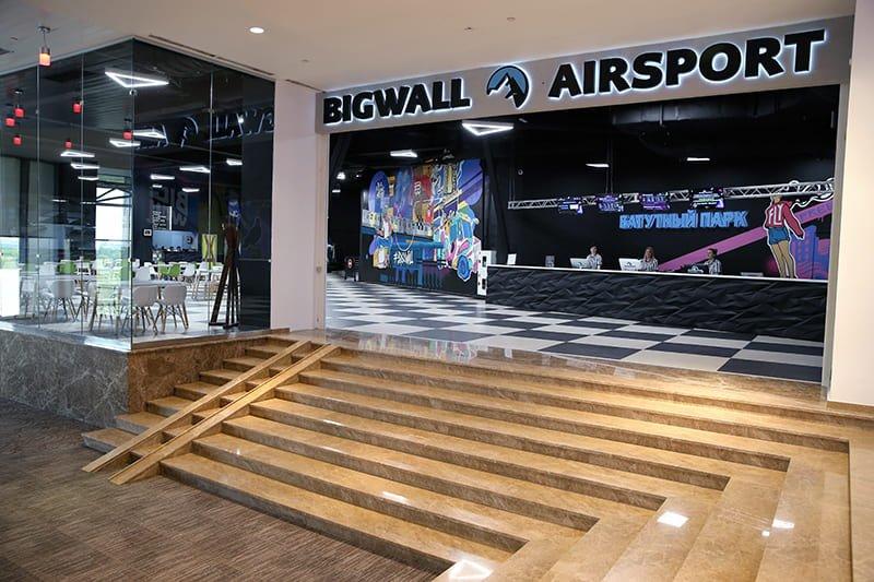 Big Wall Airsport