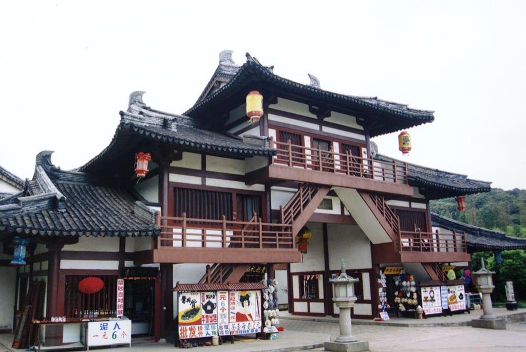 Деревня династии Танг
