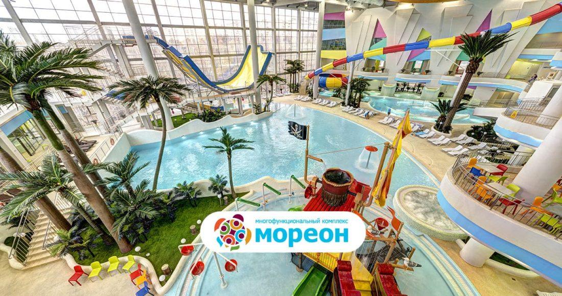 Лучшие аквапарки Москвы и Подмосковья 2018
