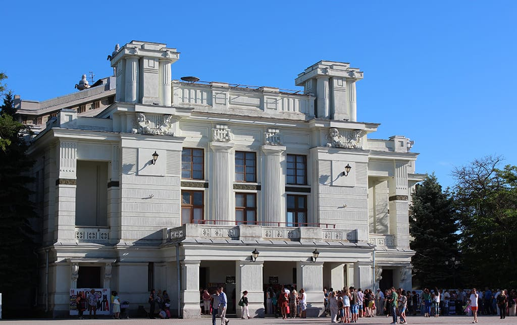 Городской театр имени АС Пушкина