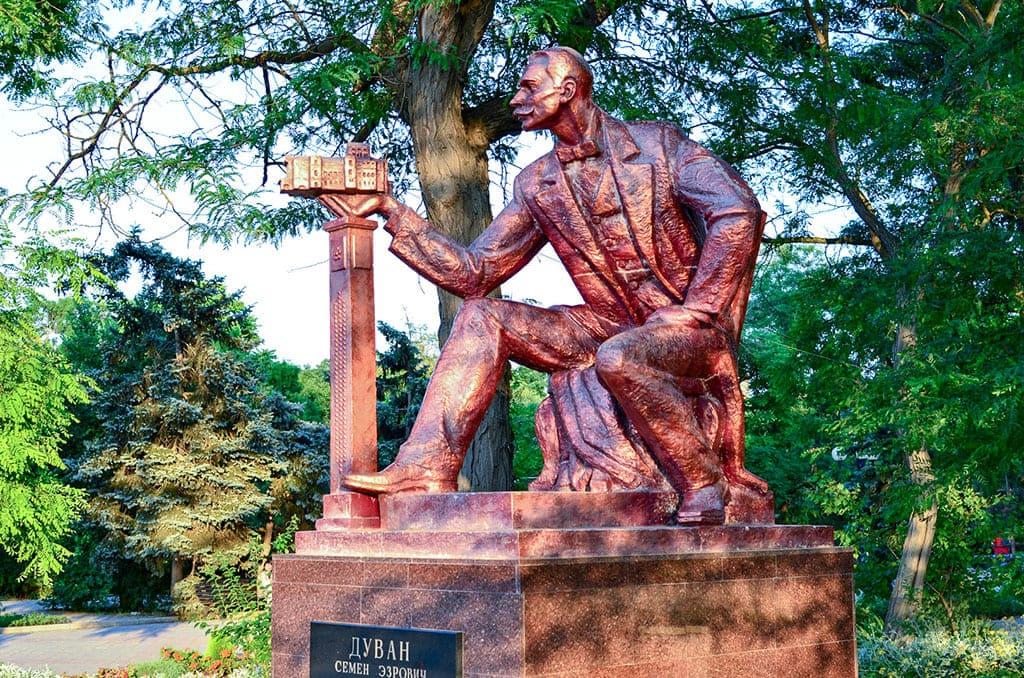 Памятник СЭ Дувану