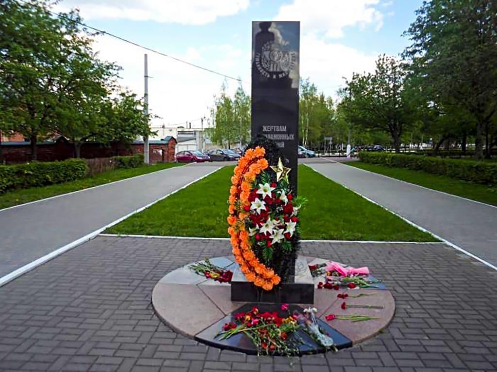 Памятник жертвам радиационных аварий и катастроф в Коломне