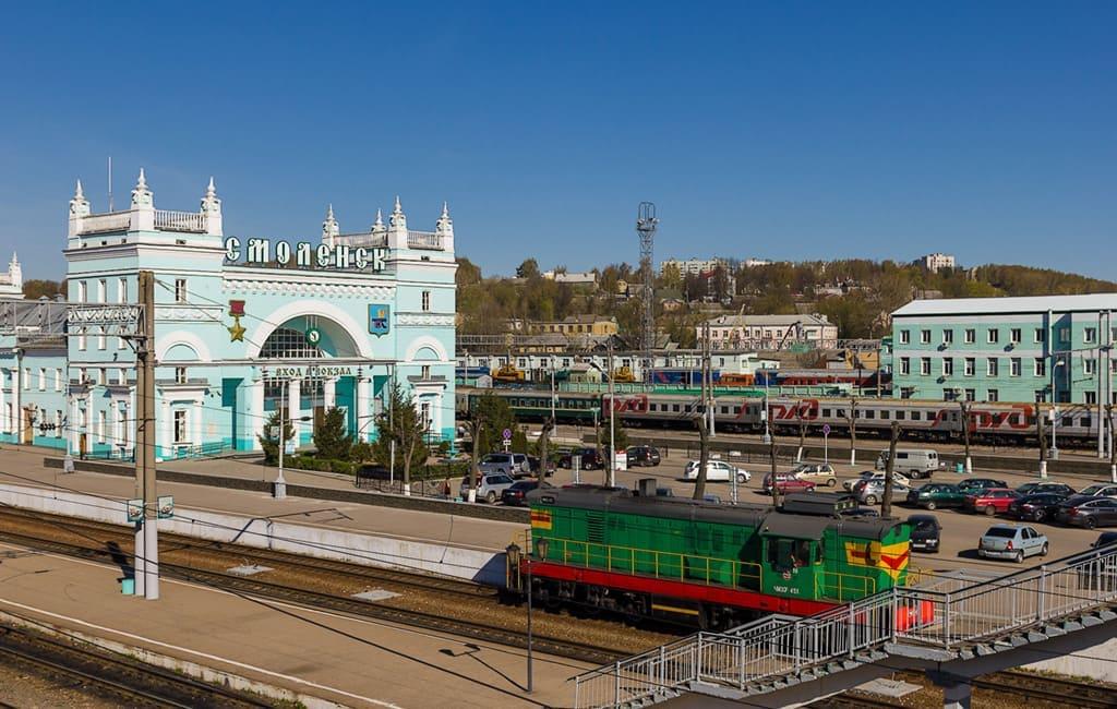 Вокзал Смоленска