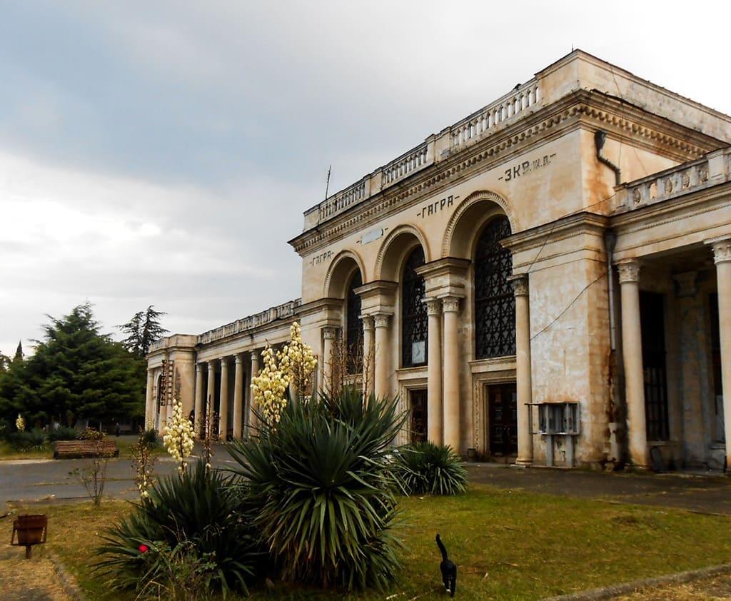Железнодорожный вокзал Гагра
