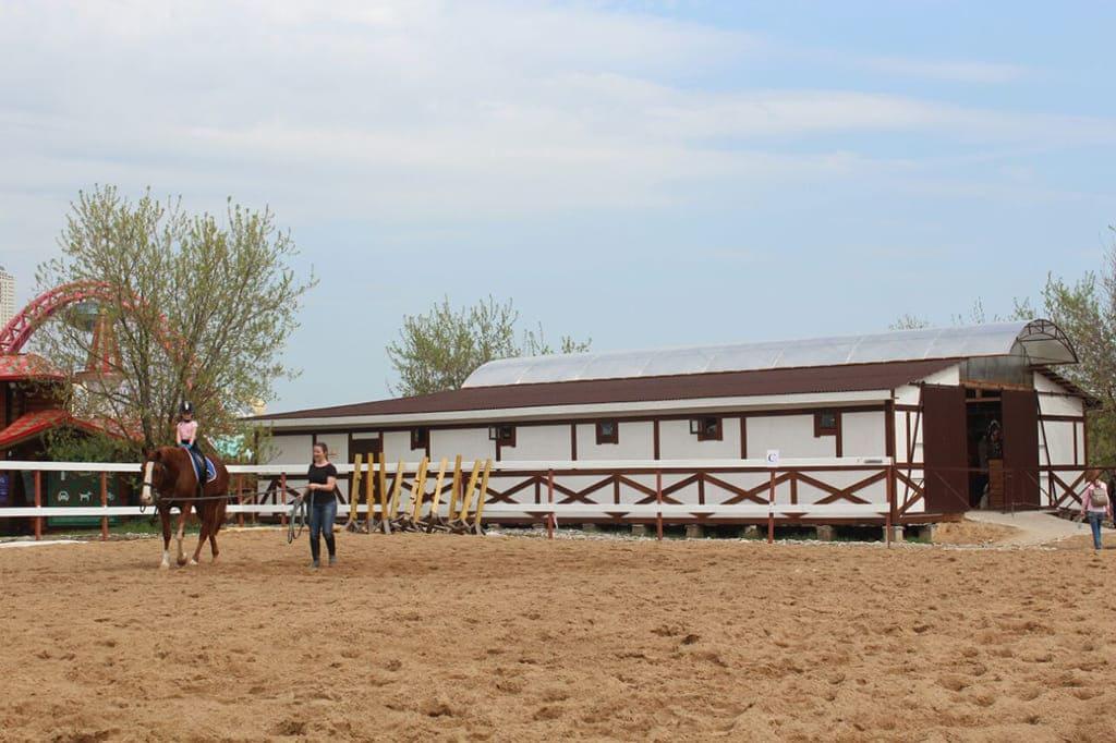 Городской конный центр (парк Сказка)