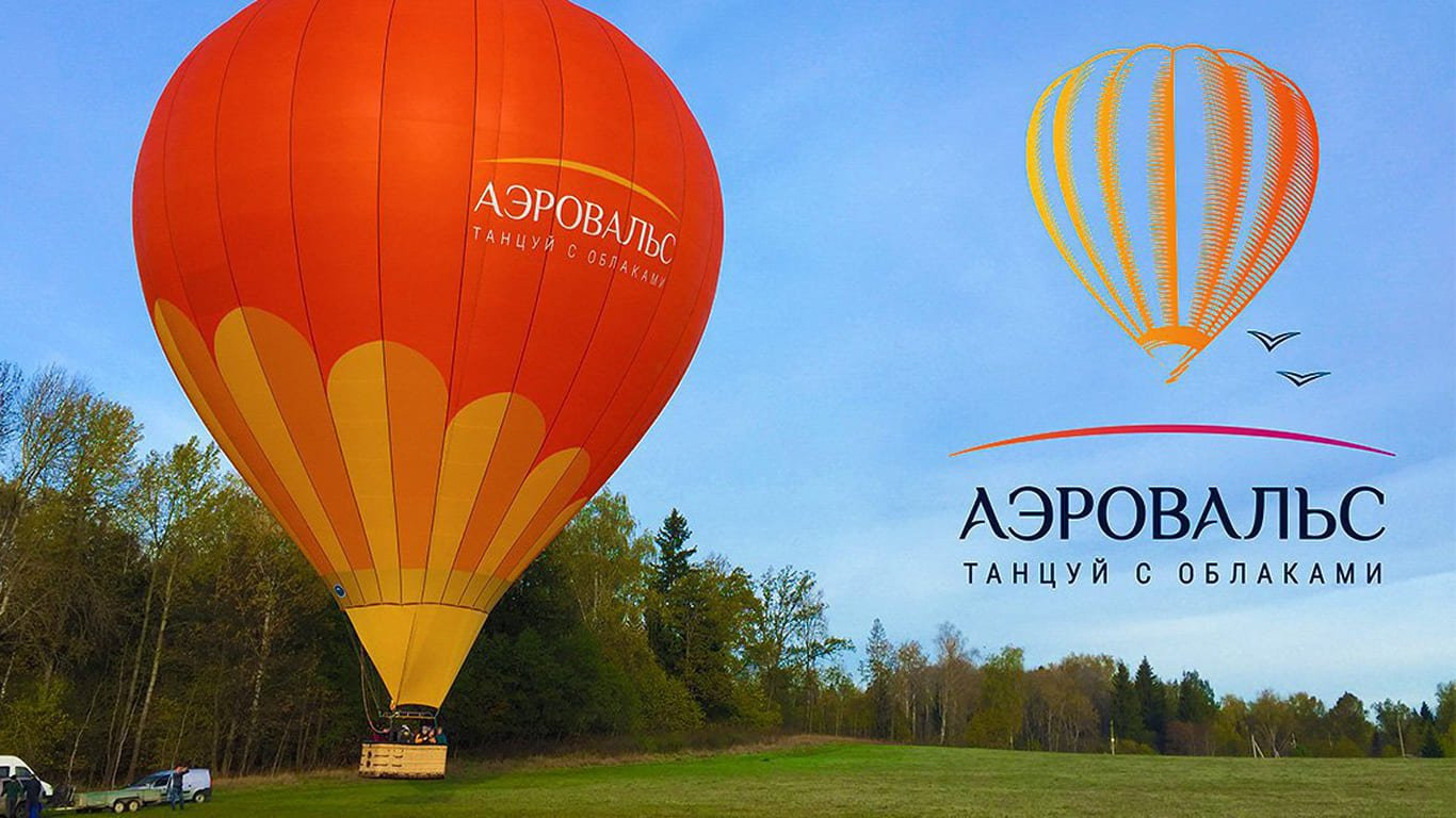 Полет на воздушном шаре в Москве – Адреса и Цены