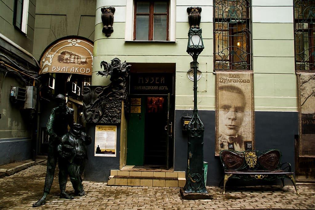 Ночная экскурсия по Москве Мастер и Маргарита