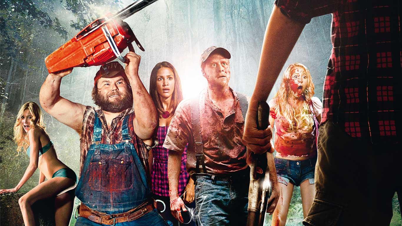 Убойные каникулы – фильм 2010
